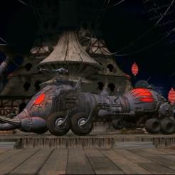 The Mammoth Machine