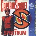 lpspectrum